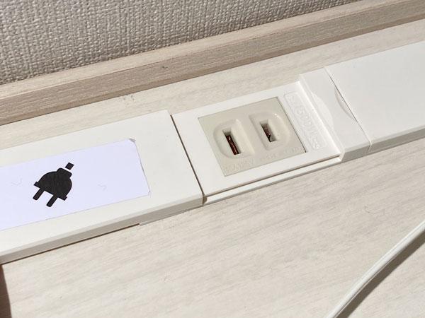 【リーベルホテルの部屋】デスクのスライド式コンセント