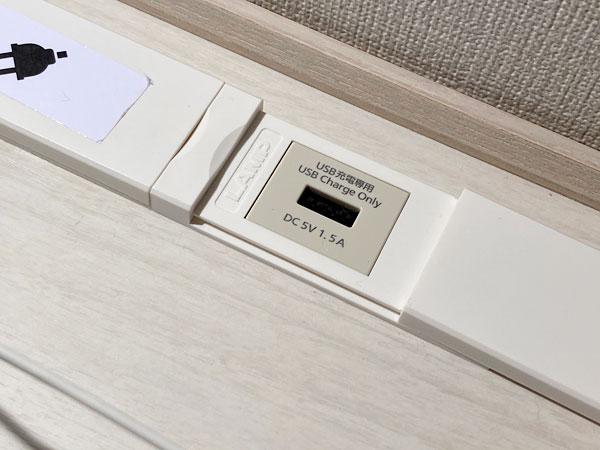 【リーベルホテルの部屋】デスクのUSB端子