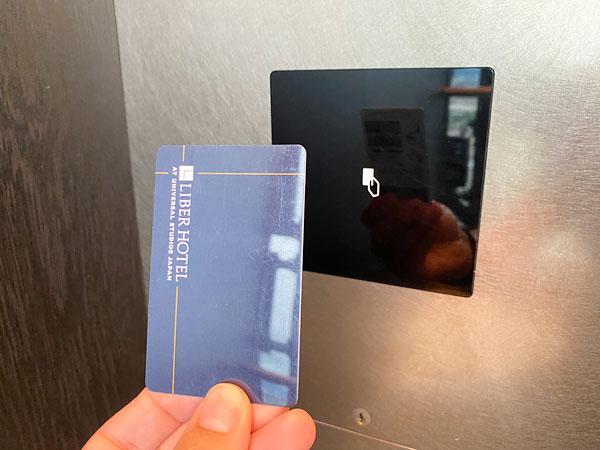 リーベルホテルのエレベーター