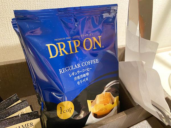 【リーベルホテルのアメニティ】ドリップコーヒー