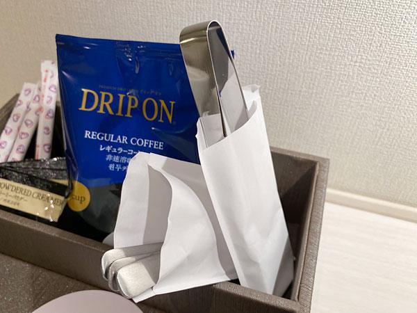 【リーベルホテルの部屋】トングやマドラー