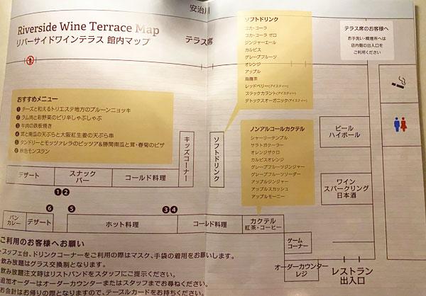 ワインテラスの館内マップ