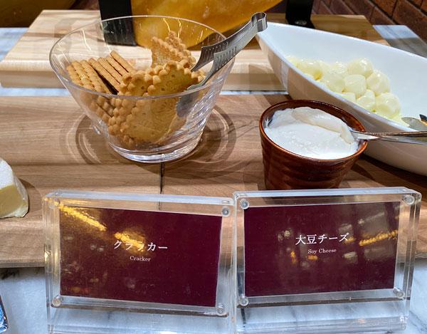 クラッカー、大豆チーズ