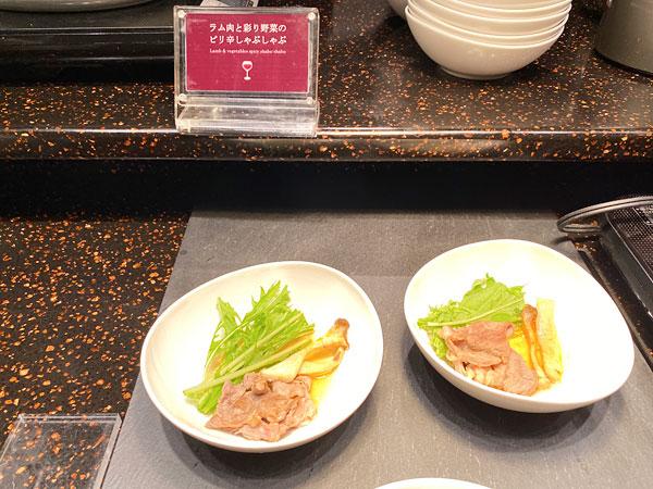 ラム肉と彩り野菜のピリ辛しゃぶしゃぶ