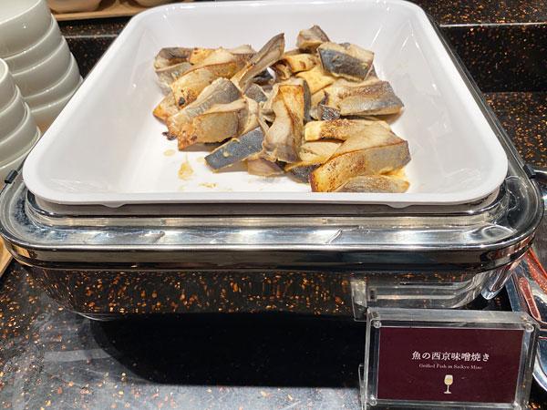 魚の西京味噌焼き