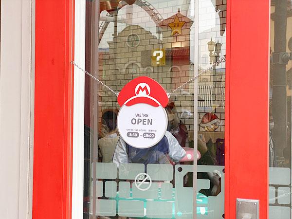 マリオカフェの営業時間