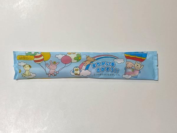 クインテッサホテル大阪ベイの子ども用の歯ブラシ