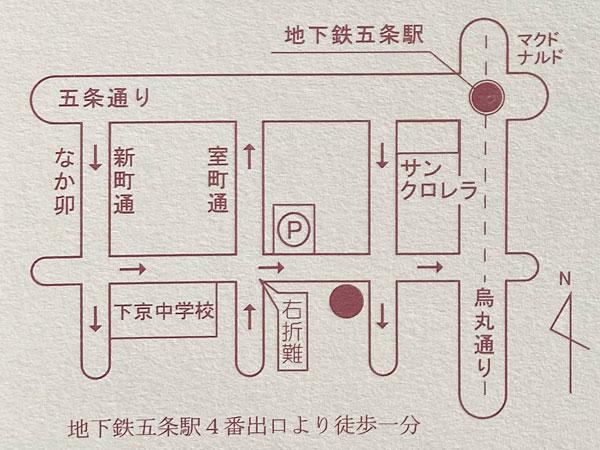 今西軒のマップ、店舗情報