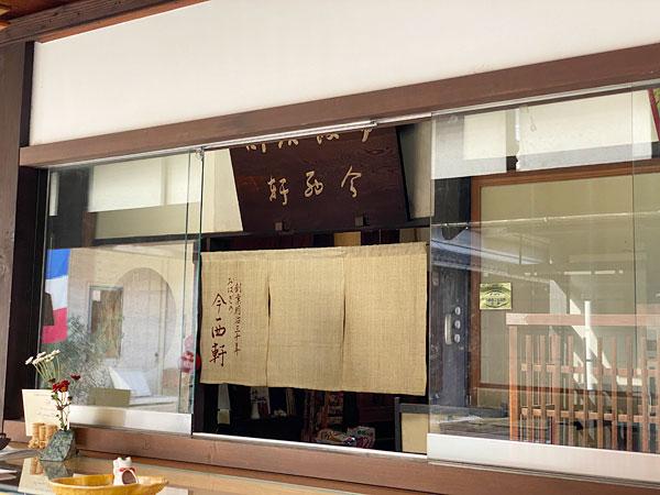京都のおはぎ専門店「今西軒」