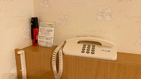 【ホテルシーガルてんぽーざん大阪】電話やマッサージ