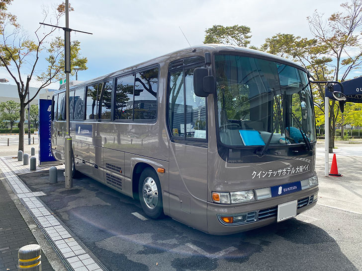 クインテッサホテルからUSJへのシャトルバス