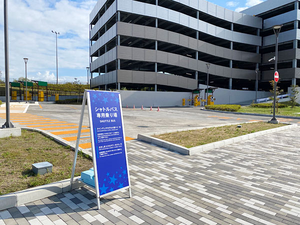USJのシャトルバス乗り場(桜島第3駐車場)
