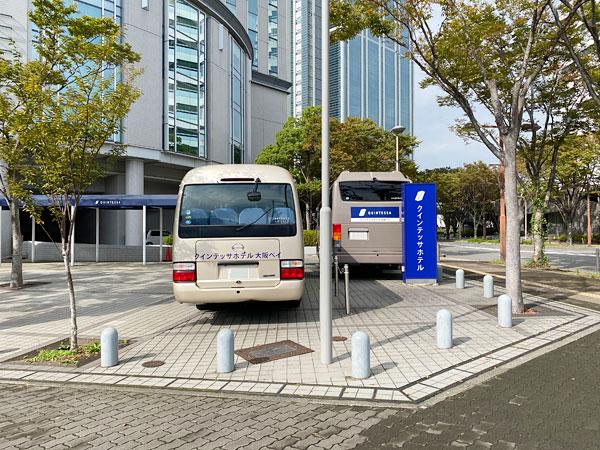 クインテッサホテル大阪ベイのシャトルバス乗り場