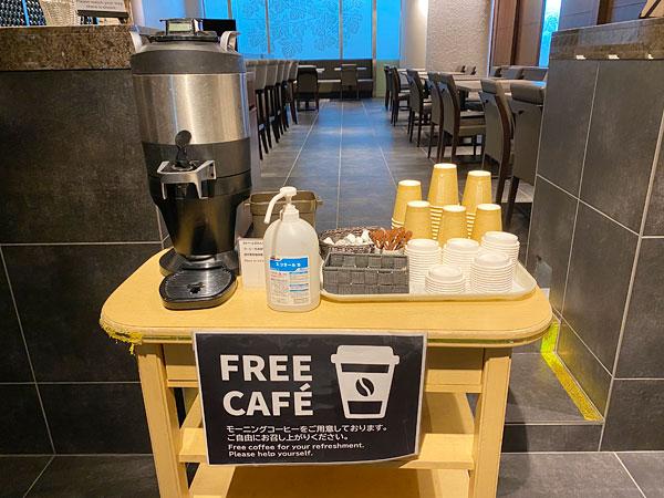 テイクアウト用モーニングコーヒー【クインテッサホテル大阪ベイの朝食ブッフェ】