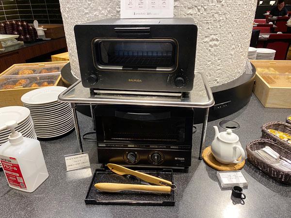 トースター【クインテッサホテル大阪ベイの朝食ブッフェ】