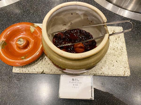 梅干し【クインテッサホテル大阪ベイの朝食ブッフェ】