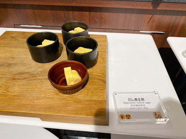 だし巻き卵【クインテッサホテル大阪ベイの朝食ブッフェ】