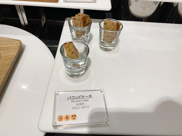 パウンドケーキ【クインテッサホテル大阪ベイの朝食ブッフェ】