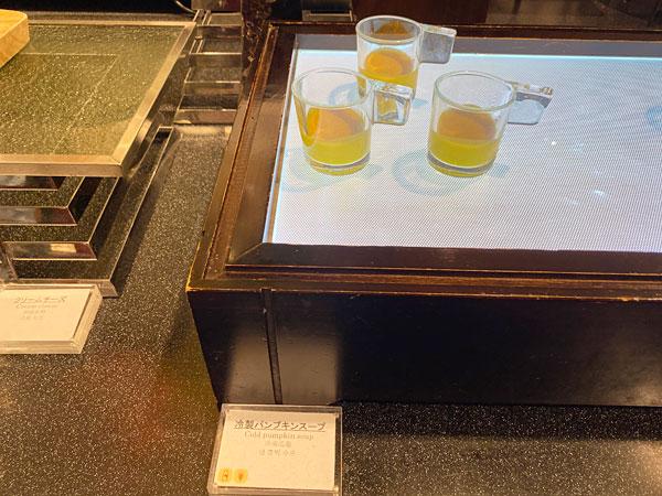 冷製パンプキンスープ【クインテッサホテル大阪ベイの朝食ブッフェ】