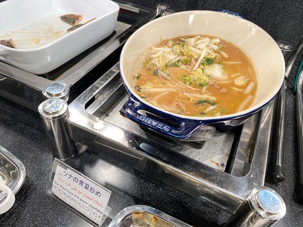 ツナの青菜炒め【クインテッサホテル大阪ベイの朝食ブッフェ】