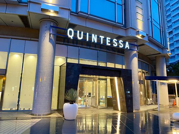 クインテッサホテル大阪ベイの正面入口