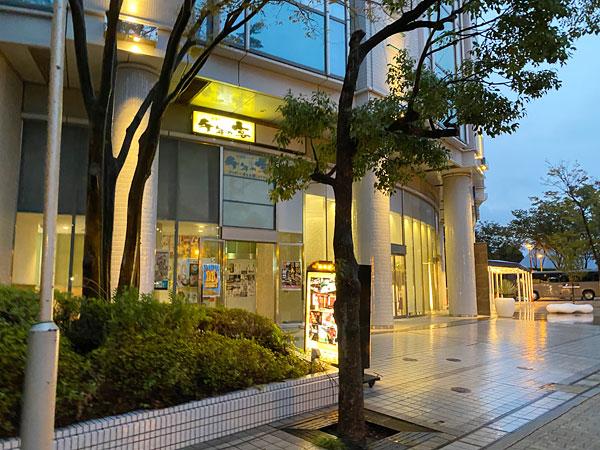 クインテッサホテル大阪ベイと同じ建物内にある千年の宴インテックス大阪前店