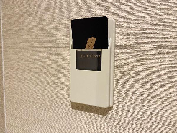 【クインテッサホテル大阪ベイ】カードキースイッチ
