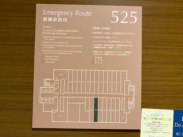 【クインテッサホテル大阪ベイ】避難経路図