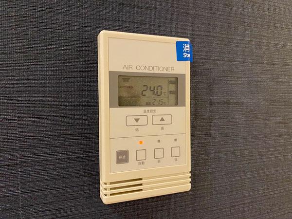 【クインテッサホテル大阪ベイ】エアコンのリモコン