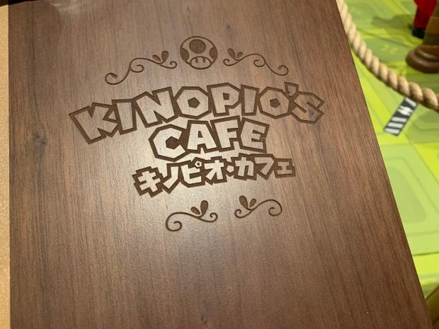 キノピオカフェのメニュー