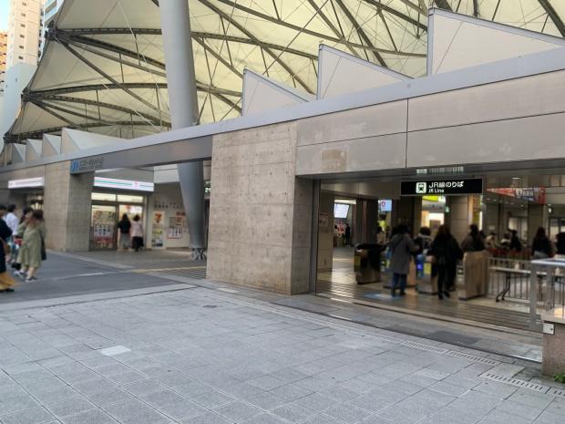 ユニバーサルシティ駅の外観