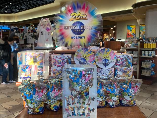 USJ20周年記念のお菓子