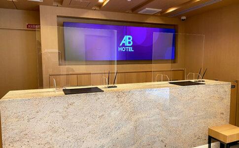 ABホテル堺東のフロント