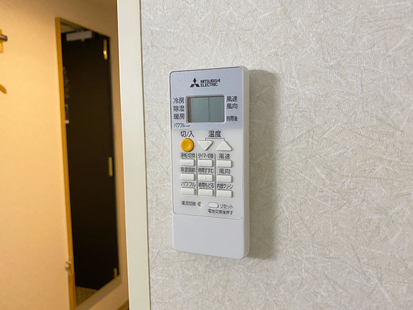 【ABホテル堺東】エアコンのリモコン