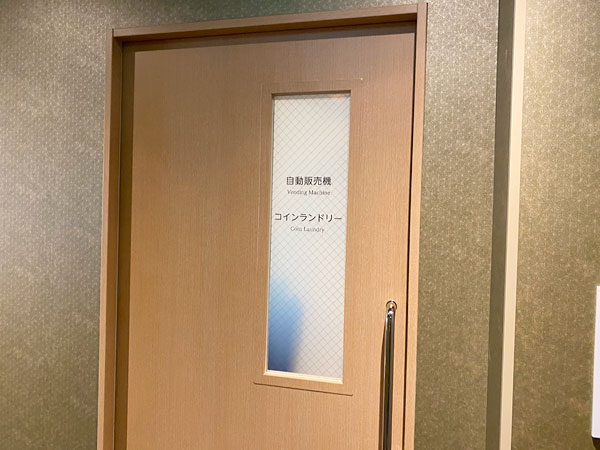 【ABホテル堺東】コインランドリー、自販機コーナー