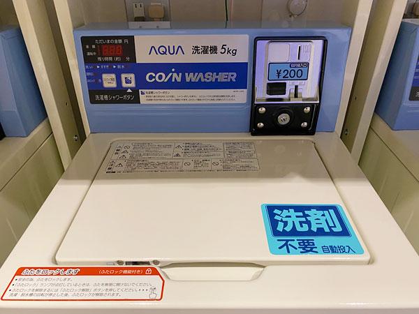 【ABホテル堺東】コインランドリー