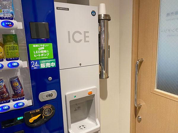 【ABホテル堺東】製氷機