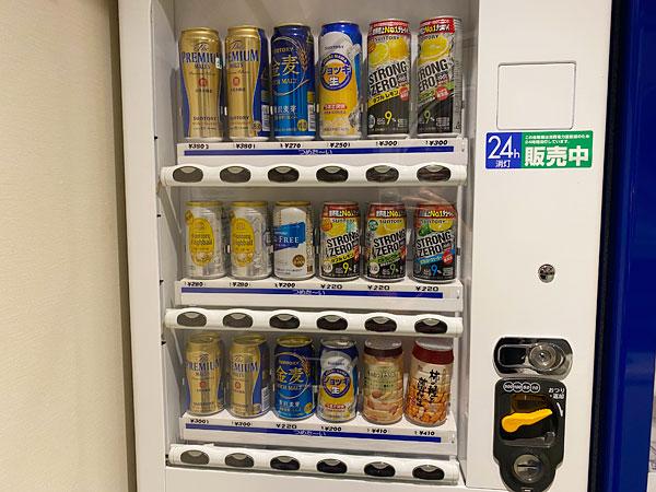 【ABホテル堺東】ビールやチューハイが買える自販機