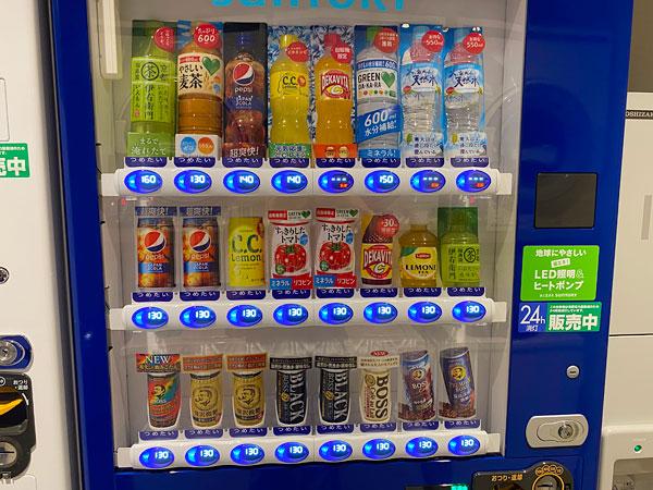 【ABホテル堺東】ソフトドリンク類の自販機