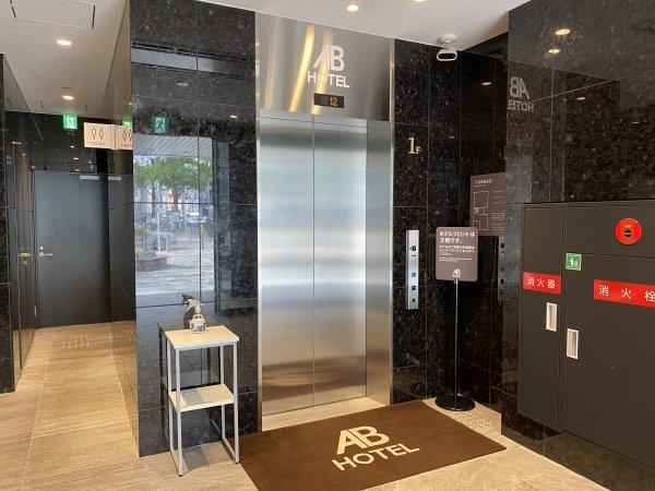 【ABホテル堺東】1階エレベーターホール