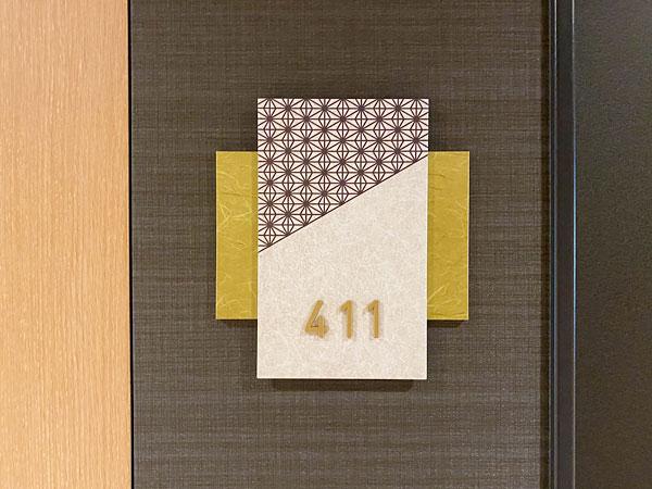 【ABホテル堺東】部屋番号のプレート