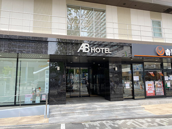 【ABホテル堺東】入り口とすぐそばの吉野家