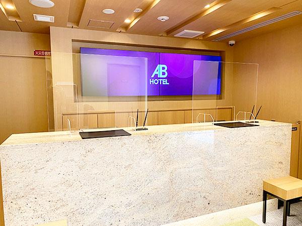 【ABホテル堺東】ホテルフロント