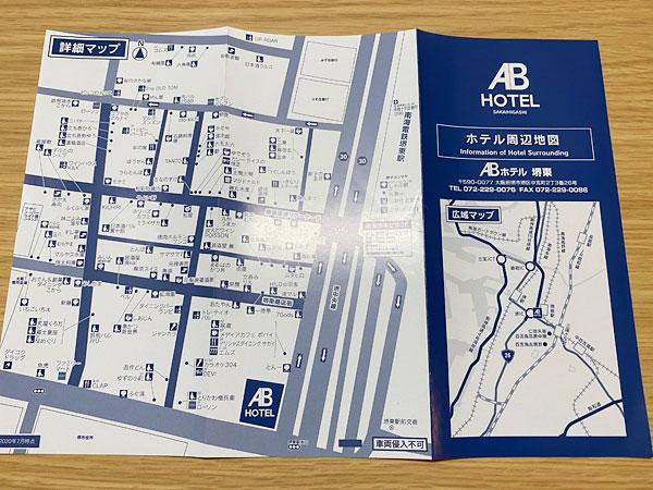 ABホテル堺東の周辺マップのリーフレット