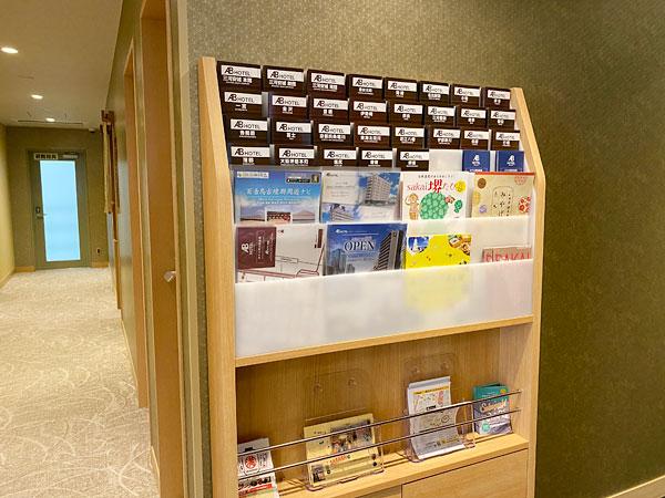 【ABホテル堺東】ほかのABホテルや周辺ガイドが収納されたラック