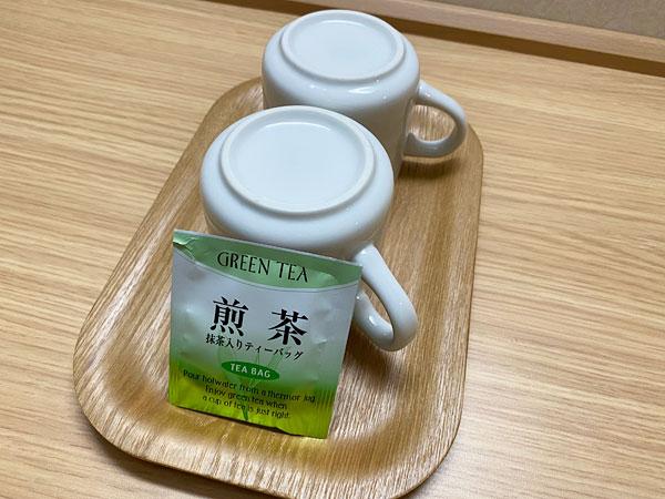 【ABホテル堺東】マグカップと煎茶のティーバッグ