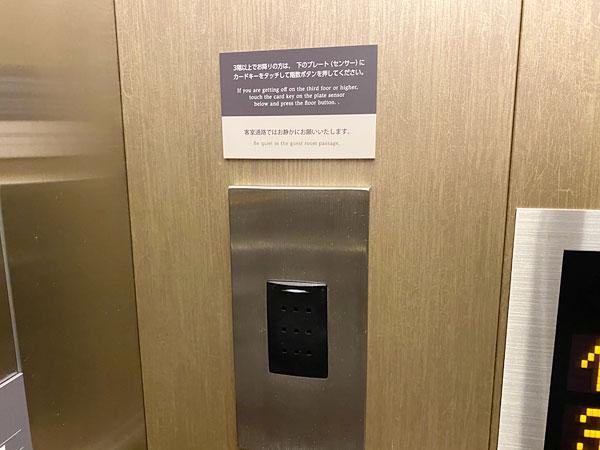 【ABホテル堺東】エレベーター内