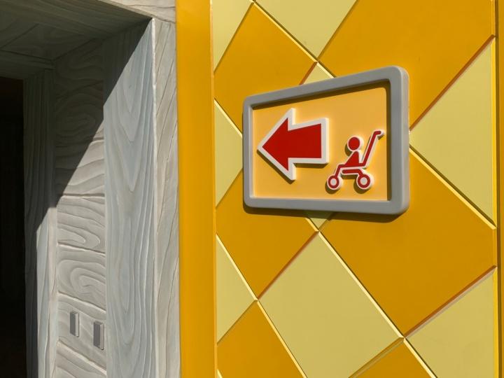 ニンテンドーワールドのベビーカー置き場の看板