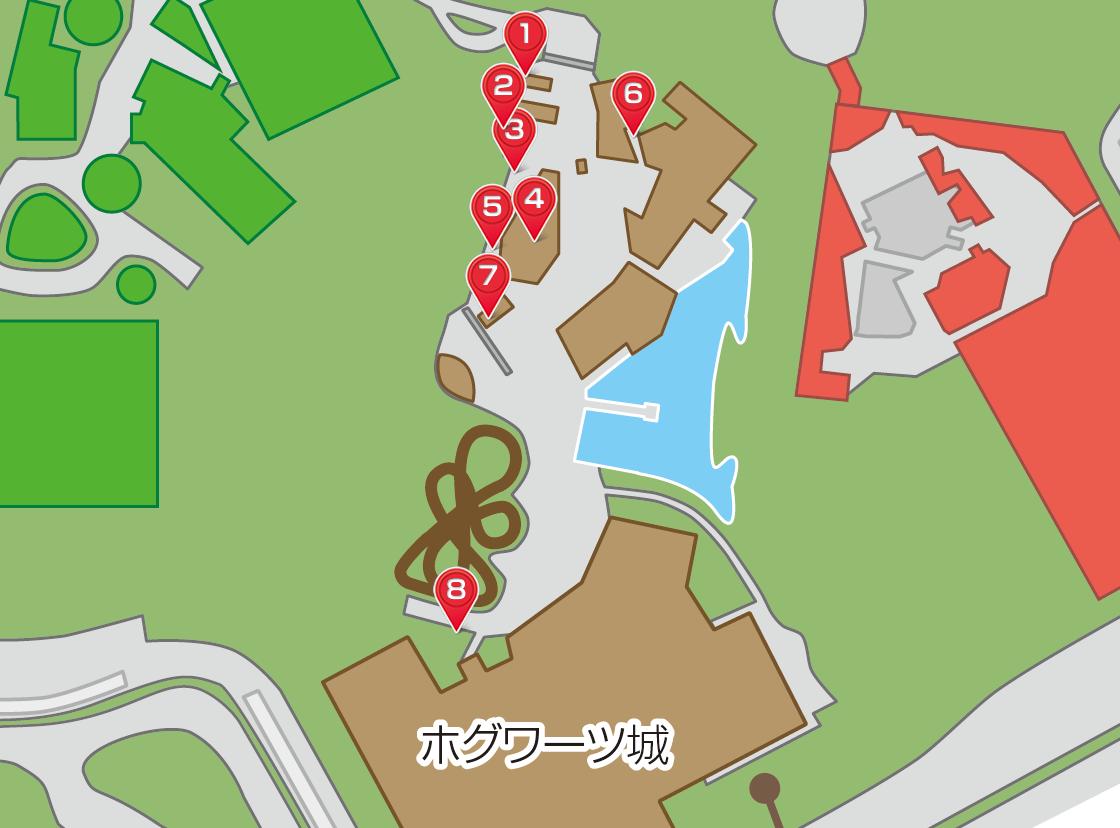 【ワンドマジック】魔法の杖が使える場所8か所のすべて