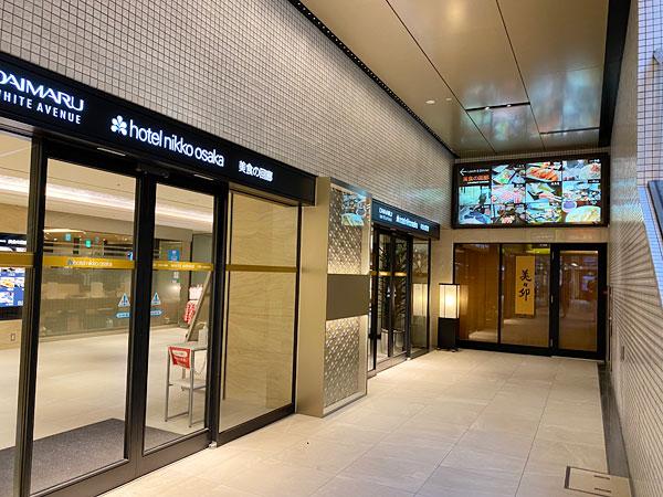 美食の回廊の入り口